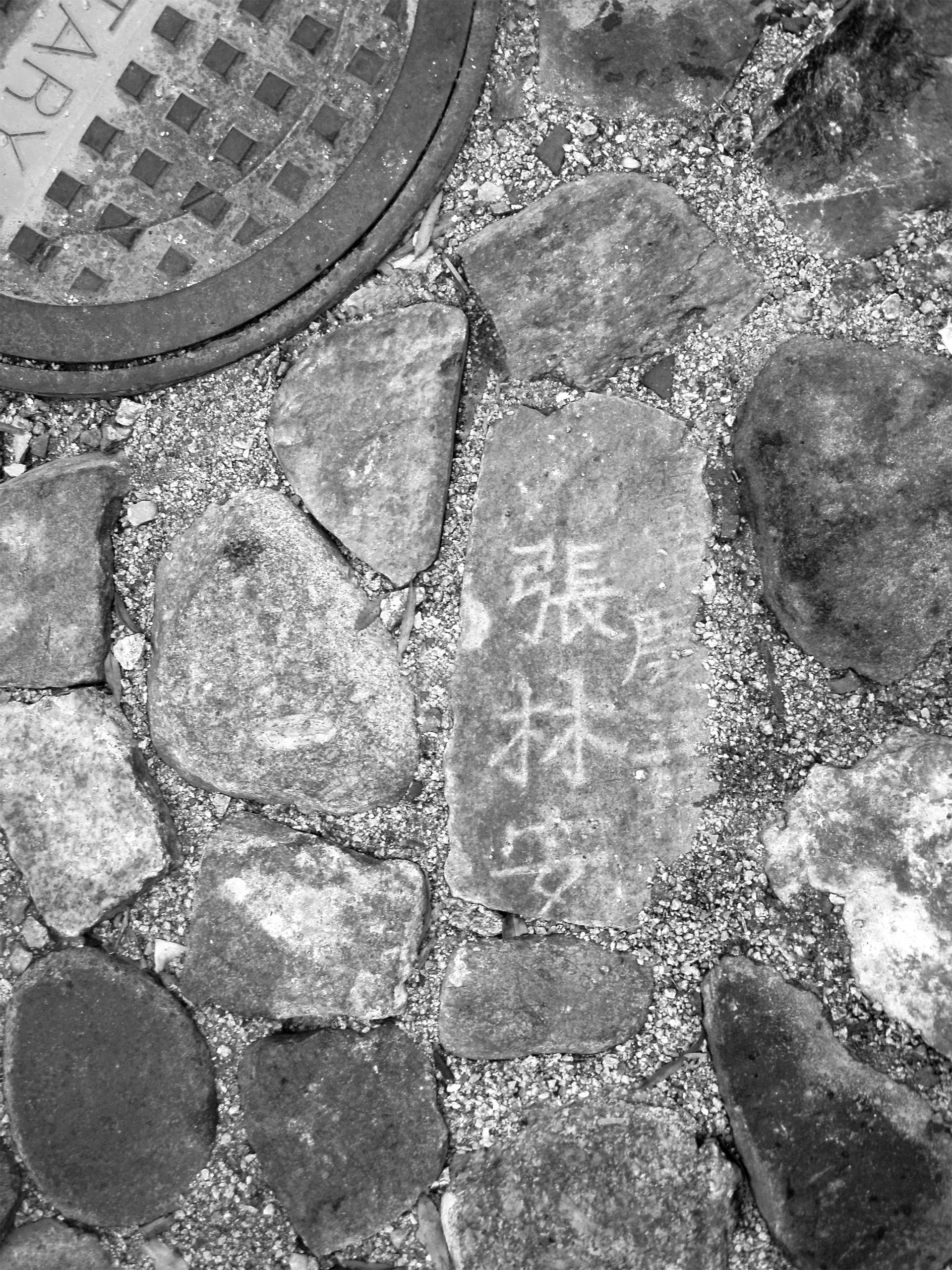 Chinese cobblestone, architectural history