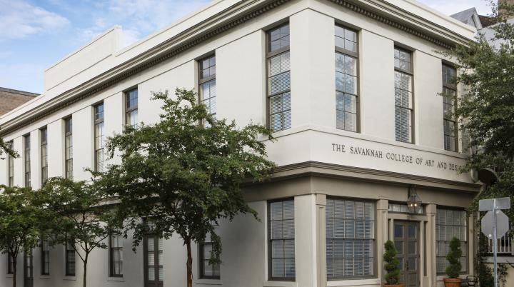 Harris Hall, SCAD Savannah