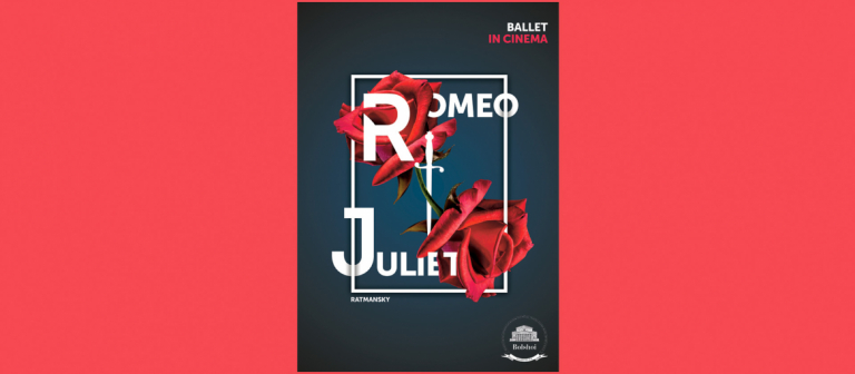 Admire The Beauty And Drama Of Romeo Juliet