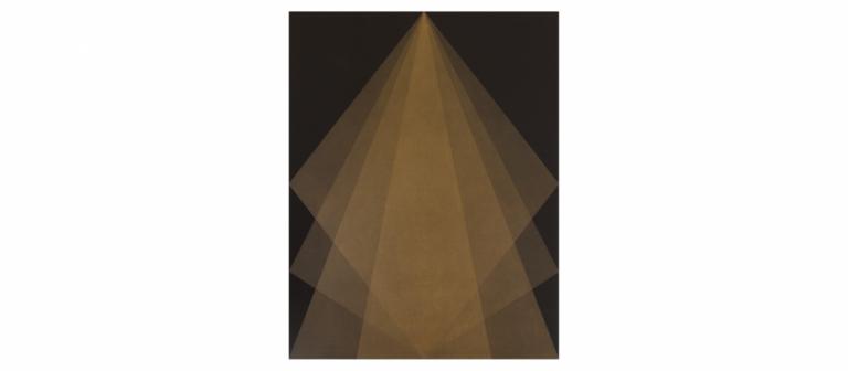 Exhibition image for SCAD define art artist Gonzalo Lebrija