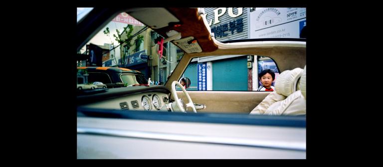 "Lee Smathers, M.F.A., photography, 2002, ""Untitled, Daegu, Korea,"" 2012."