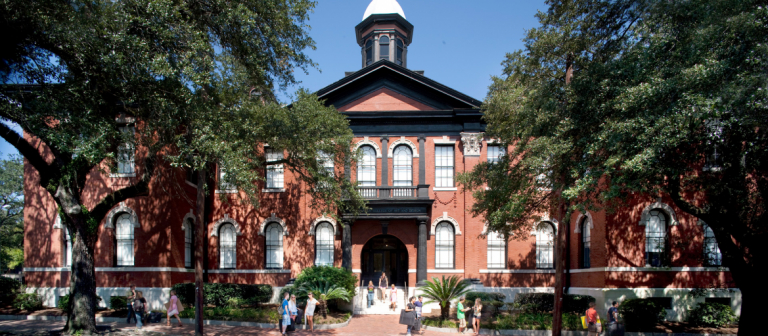 Anderson Hall, SCAD Savannah