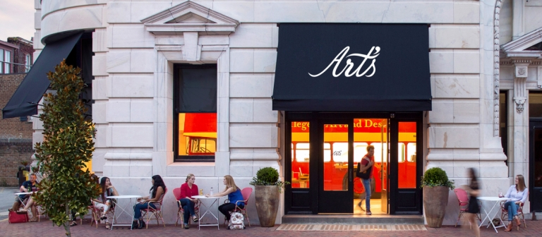 Exterior of Art's, SCAD Savannah