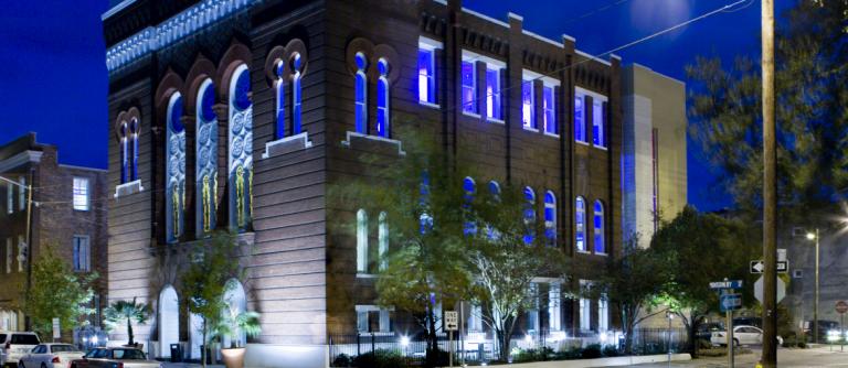 Student Center, SCAD Savannah
