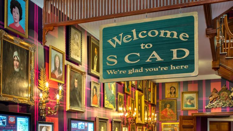 Lobby of Poetter Hall, SCAD Savannah