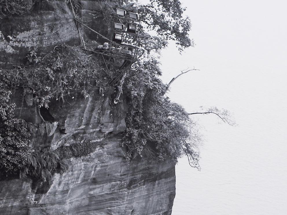 Cliff #1