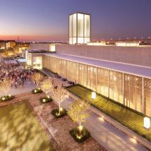 SCAD Museum of Art